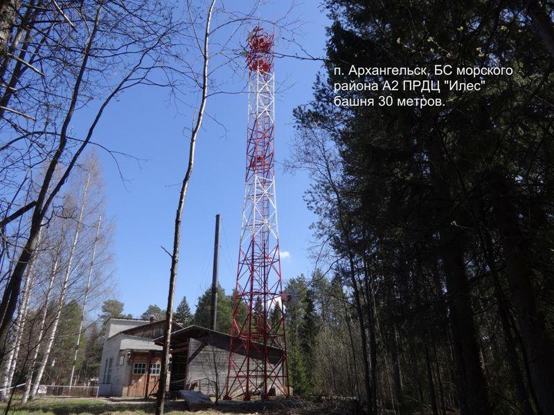 БС морского района А 2 ПРДЦ «Илес», башня 30 м