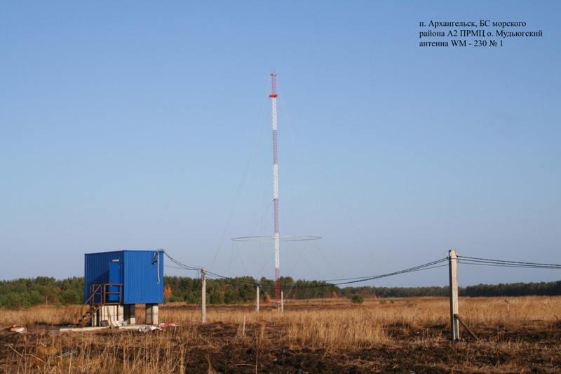 БС морского района А 2 ПРМЦ о. Мудьюгский антенна WM-230 № 1