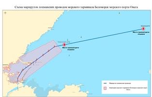 Cхема районов внутрипортовых и внепортовых лоцманских проводок (морской терминал Соловки морского порта Онега)