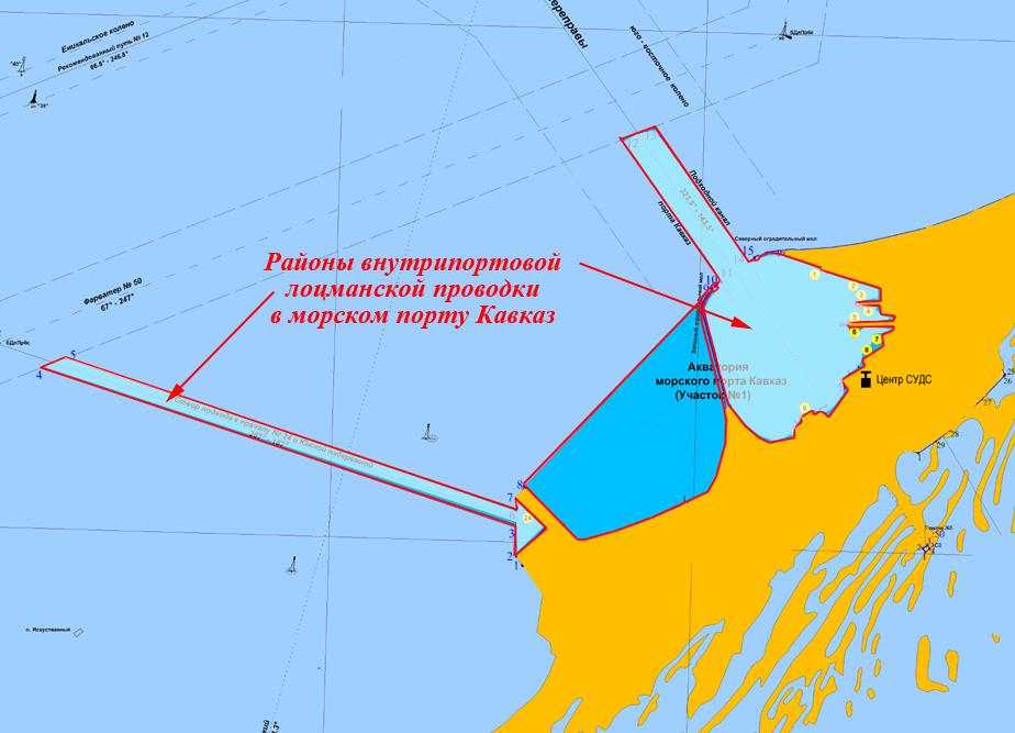 морского порта Кавказ,