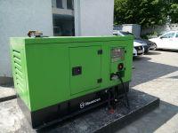 Reserve diesel generator of GMDSS center