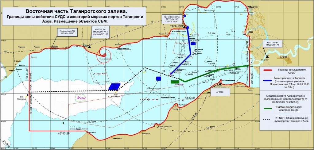Схема зоны действия СУДС Таганрогского залива